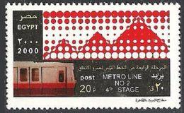 EGYPT 2000 TRAINS RAILWAYS 4TH STAGE OF METRO UNDERGROUND SET MNH - Egypt