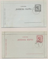 Montenegro - 1894 - Set Of 2 Lettercards - Cancelled, Not Used - Montenegro