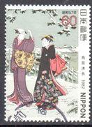 Japan 1982 - Mi.1509 - Used - 1926-89 Kaiser Hirohito (Showa Era)