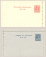 Montenegro - 1907 - Set Of 2 Lettercards - Not Used - Montenegro