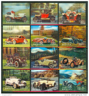 "1971 Bhutan Automobili Cars Automobiles Wagen Three-dimensional ""Excellent Quality"" - Bhutan"