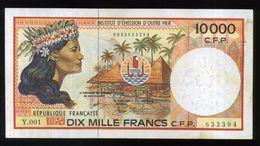 SUPERBE BILLET DE 10.000 FRANCS C.F.P POLYNÉSIE FRANÇAISE INSTITUTION D'ÉMISSION D'OUTRE MER TTB - French Pacific Territories (1992-...)