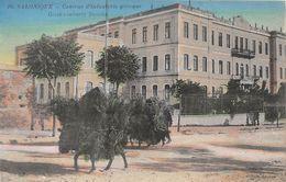 ¤¤   -  GRECE  -  SALONIQUE   -  Caserne D'Infanterie Grecque   -  ¤¤ - Grèce