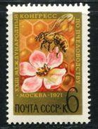 Russia  USSR 1971  Mi 3870 MNH - Ungebraucht