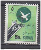 SOUDAN        1997        N .    460        COTE      1 . 50      EUROS       ( V 436 ) - Soudan (1954-...)