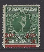 België Nr 184 Met Sterk Verschoven Opdruk Naar Onder - Variétés Et Curiosités