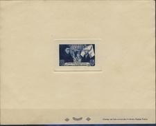 FRANCE  BLOC  N° 583 - Epreuves De Luxe