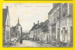 JARS La Grande Rue Partie Haute (Maquaire) Cher (18) - France