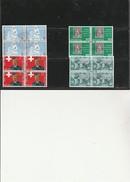 SUISSE N° 743 A 746 EN BLOC DE 4 OBLITERES - TTB- ANNEE 1965 - Switzerland