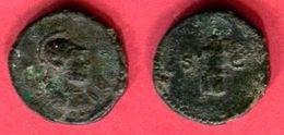 DOMITIEN QUADRAN   AE  ( C 27 ) TB 45 - 2. La Dinastia Flavia (69 / 96)