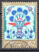 Japan 1990 - Mi.1965 - Used - 1926-89 Kaiser Hirohito (Showa Era)