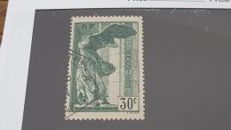 LOT 374567 TIMBRE DE FRANCE OBLITERE N°354 - Oblitérés