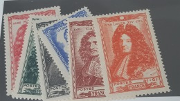 LOT 374578 TIMBRE DE FRANCE NEUF** N°612 A 617 VALEUR 12 EUROS - France