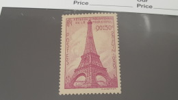 LOT 374597 TIMBRE DE FRANCE NEUF** N°429 VALEUR 17 EUROS - France