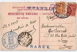 """Cp De KIEV Avec Marque De Censure Et Cachet """" AGENCE CONSULAIRE KIEV """"  Pour La France 23/1/1917 - 1857-1916 Empire"""