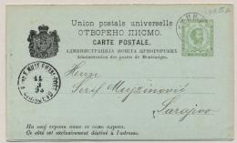 Montenegro - 1893 - 3+3 Nkr Carte Postale From Cetinje To KuK Sarajevo - Montenegro