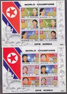Northern Korea 1993 World Champions 2 M/s ** Mnh (F6817) - Korea (Noord)