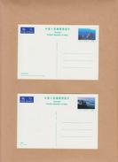 """CHINE  2 Entiers   130   Annee 1988   Sans Ecriture  """" International  PAR AVION """" - 1949 - ... République Populaire"""