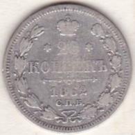 Russie, 20 Kopeks 1862. Alexander II. Argent . - Russie