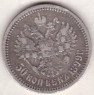 Russie, 50 Kopeks 1899 St Petersburg. Nicholas II . Argent . - Russie
