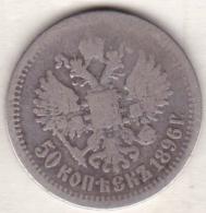 Russie, 50 Kopeks 1896 Star/Etoile. Nicholas II . Argent - Russie