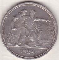 Russie, 1 Rouble 1924 Leningrad . Argent . - Russie