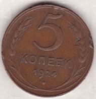 Russie, 5 KOPEKS 1924 , Tranche Lisse /Plain Edge - Russie