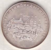 Russie, 10 Roubles 1977. XXII Jeux Olympique De Moscou 1980. Argent - Russie
