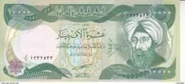 IRAQ 10000 DINARS 2003 P-95a FIRST PREFIX NO ONE (1) SCARCE UNC */* - Iraq