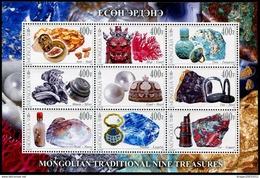 Mongolia 2017 Traditional Nine Treasures MNH** - Mongolia