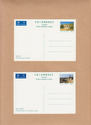 """CHINE  2 Entiers   90annee 1987   Sans Ecriture  """" International  PAR AVION """" - 1949 - ... République Populaire"""