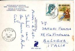 Senegal, Donna + La Mere, Val 5 E 95 F, 2 Francobolli 1983 Su Cartolina Anni ''80 - Senegal (1960-...)