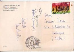 Senegal, Rifugiati, Val 40  F,, Francobollo 1971  Su Cartolina Anni ''70 - Senegal (1960-...)