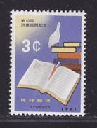 RYU-KYU N°   85 ** MNH Neuf Sans Charnière, TB  (D2126) - Ryukyu Islands
