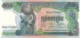 Banconota CAMBOGIA  500  RIEL  - Anno  2001. - Cambodia