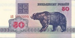LOTTO DI N. 2  Banconote  - Da 50 Rubli Cadauna -  BIELORUSSIA  -  Anno Di Emissione  1992 - Bielorussia