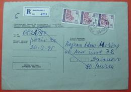 1995 REGISTERED JUDICAL COVER FROM PRIZREN TO PRIZREN LOCAL (DUSANOVO), RARE KOSOVO - SERBIA - YUGOSLAVIA - Serbien
