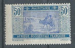 Mauritanie YT N°45 Caravane Neuf ** DECENTRE - Mauritanie (1906-1944)