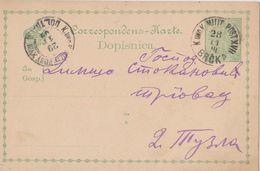 AUSTRIA  ---  GANZSACHE, PS.     -   BRCKA,  DOL. TUZLA  /   K. U. K. MILITARPOST BOSNIEN UND HERCEGOVINA  / 1904 - 1850-1918 Imperium