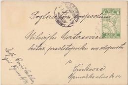 ---  GANZSACHE, PS.   -  FOJNICA /   K. U. K. MILITARPOST BOSNIEN UND HERCEGOVINA  / 1917 - 1850-1918 Imperium