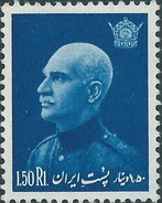 PERSIA PERSE PERSIEN PERSAN PERSIAN IRAN 1939 REZA SHAH (1.50 RIAL BLUE) Not Used - Scott 870F - Irán