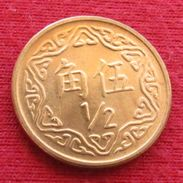 Taiwan 1/2 Yuan 1981  China UNCºº - Taiwan