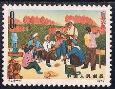 Chine, Neuf **: YT N°1920, Peintures Paysannes, T.3 (6-4) 1974 (deuxième Choix, Prix De Départ Réduit) - Neufs