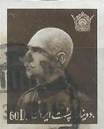 PERSIA PERSE PERSIEN PERSAN PERSIAN IRAN 1939 REZA SHAH (60d)IMPERFORATE -Scott 870D - Iran