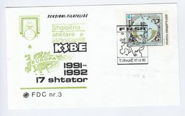 1992 ALBANIA KSBE Europa EVENT  COVER Stamps - Albania