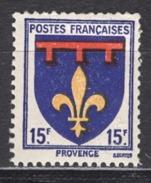 FRANCE 1943 -  Y.T. N° 574 - NEUF** / W91 - France