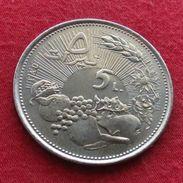 Lebanon 5 Pound 1978 FAO F.a.o. Libano Leban Unc - Lebanon