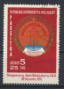 °°° MADAGASCAR - Y&T N°609 - 1977 °°° - Madagascar (1960-...)