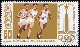 MONGOLIA - Scott #1109 Moscow '80 Olympic Games, Running / Used Stamp - Summer 1980: Moscow