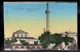 GRECE - SALONIQUE - Mosquée Ste Sophie - Greece
